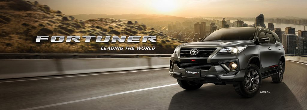 Toyota Kartika Sari Malang Spesifikasi Eksterior Interior Fortuner