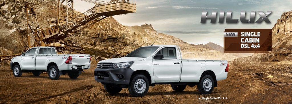 Toyota Kartika Sari Malang Spesifikasi Eksterior Interior Hilux Single Cabin