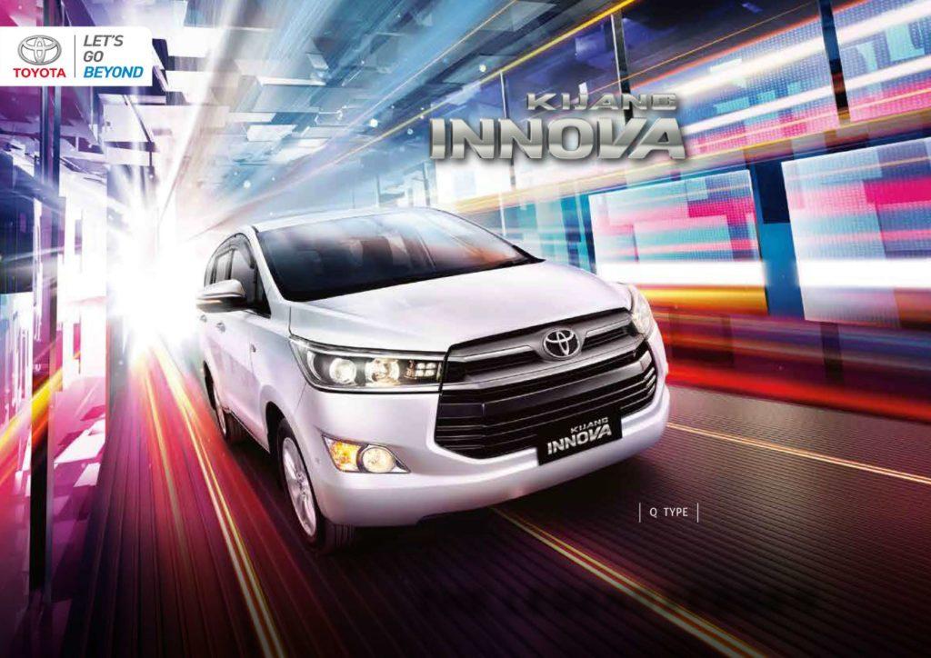 Toyota Kartika Sari Malang Spesifikasi Eksterior Interior Kijang Innova Reborn