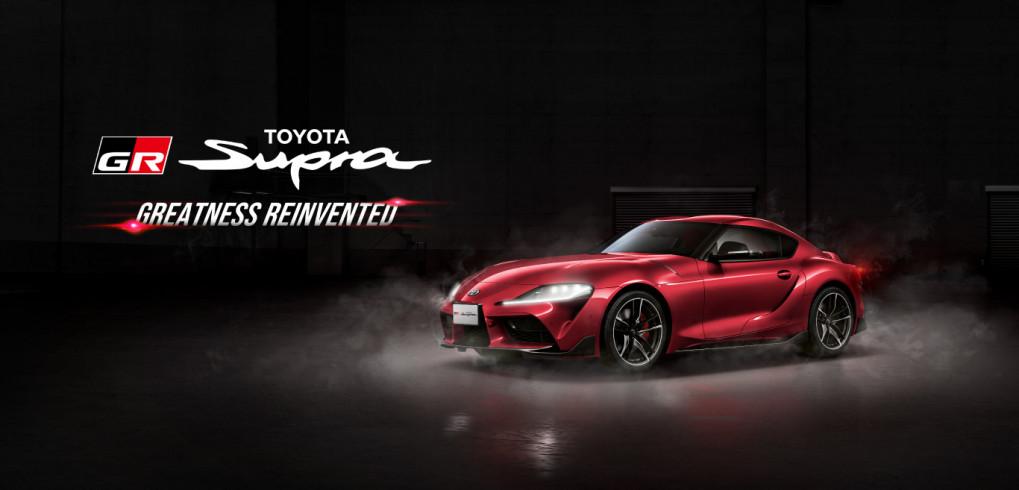 Toyota Kartika Sari Malang Spesifikasi Eksterior Interior Mobil Supra